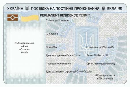 <strong>Посвідка на проживання в Україні</strong> оформлення документів