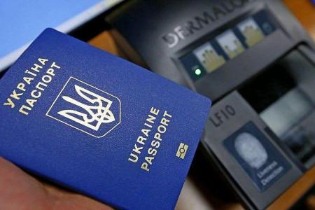 <strong> Дитячий закордонний паспорт в Україні</strong>