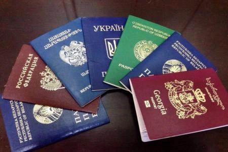 <strong>Підтвердження громадянства дитини</strong> в Україні