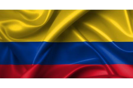 <strong>Віза в Колумбію</strong> в Україні
