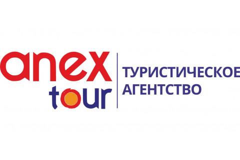 Туроператор АНЕКС Тур Украина