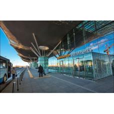 Аеропорт Бориспіль Київ - онлайн табло, розклад
