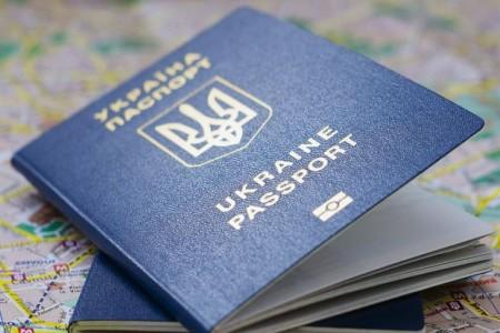 <strong>Закордонний паспорт</strong> в Україні