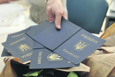 <strong>Отримання громадянства в Україні</strong> оформлення документів